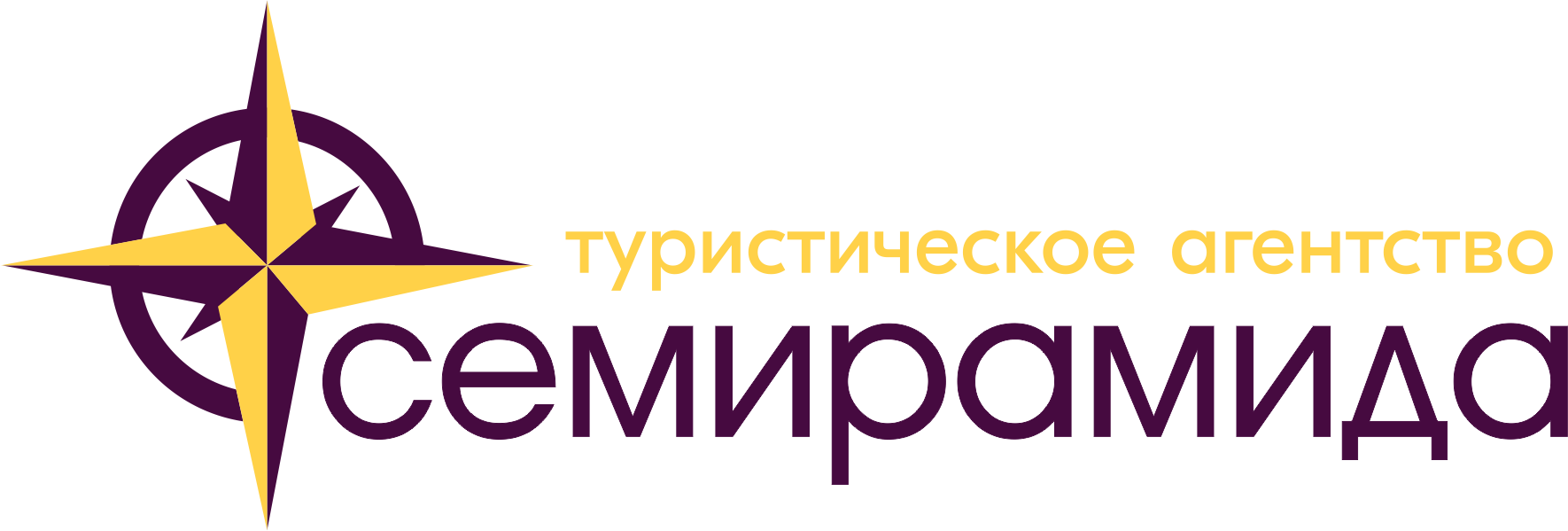 logo-semiramida(1)
