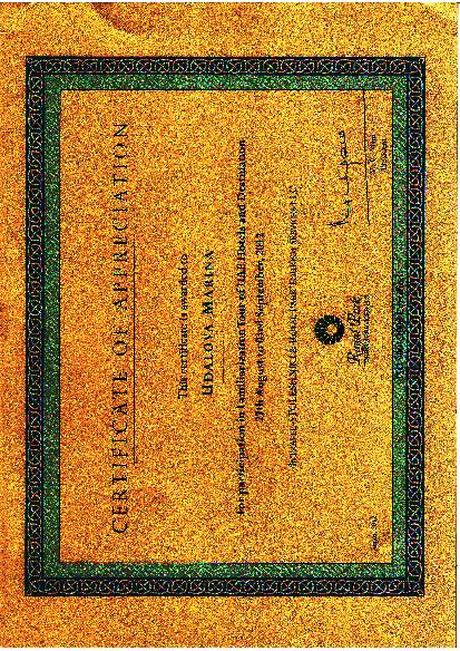 Сертификат ОАЭ 2012 г. Удалова М