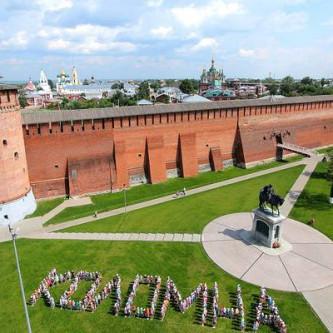 kolomna-kremlj_1_w600